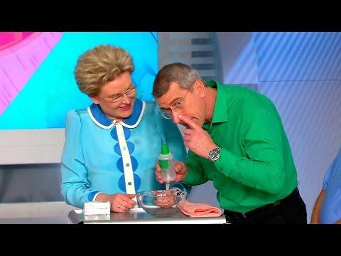 Жить здорово! Как избавиться от заложенности носа. Медицинские советы.