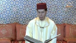 سورة الماعون  برواية ورش عن نافع القارئ الشيخ عبد الكريم الدغوش