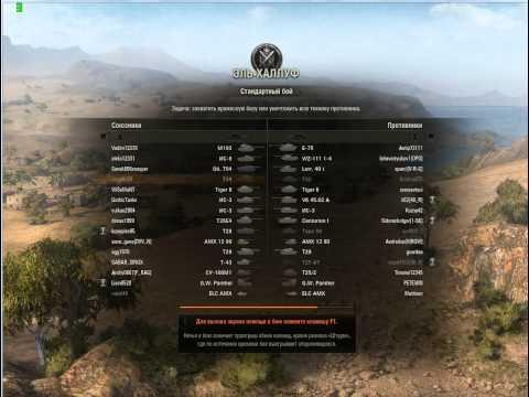 World of Tanks T34 (Америка)