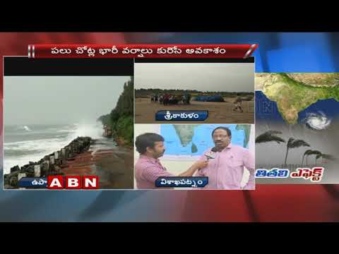 Weather Department officer face to face over Titli Cyclone | ABN Telugu
