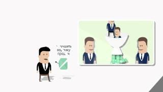 Видеоролик для CRM системы учета и контроля продаж Beweek