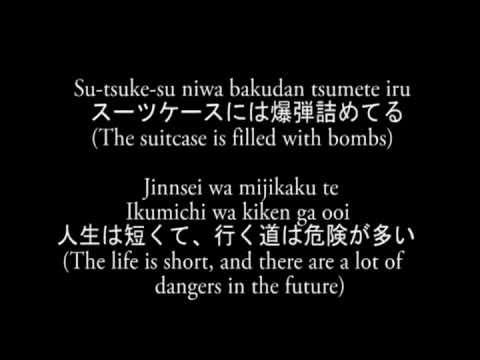 Party Poison LYRICS w/ JAPANESE - My Chemical Romance
