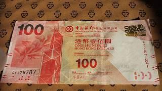 100 Dollars Fancy Serial Number Super Repeater Hong Kong