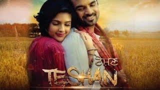 Full Punjabi Movie Teshan to be release on 23 Sep Worldwide