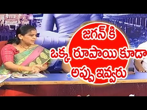 Don't Criticise CM Chandrababu Naidu Over Amaravathi Bonds : TDP Leader Achanta Sunita |#SunriseShow
