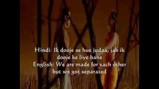 download lagu Teri Meri Meri Teri Prem Kahani -  With gratis