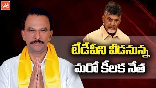 Magunta Srinivasa Reddy Will Quits the TDP Party? | AP Elections 2019 | Ongole Politics
