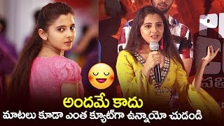 Pressure Cooker Heroine Preethi Asrani CUTE Telugu Speech |Pressure Cooker First Look Launch | FL