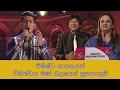 Muwa Muktha Latha - Amazing Singing @ Dream Star Season 07