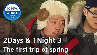 2 Days and 1 Night - Season 3 : The first trip of spring (2014.04.13)
