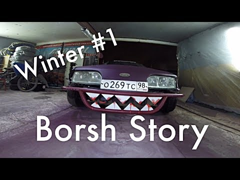 Borsh Story Winter #1 подготовка Sierra Drift арабский стиль #НАХОДАХ ...)