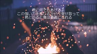 Download Lagu MAX - Lights Down Low 日本語訳 Gratis STAFABAND