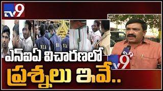 Jagan attack case: జగన్ పై దాడి సమయంలో అసలేం జరిగింది?