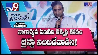 Director Vamsi Paidipally speech at DevaDas Audio Launch