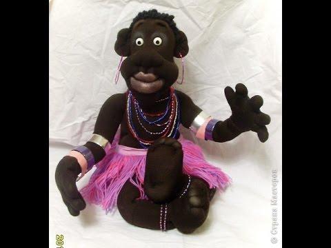 Куклы негритянок своими руками