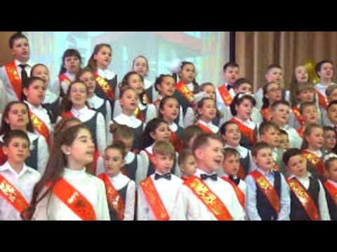 Canciones Infantiles - Крылатые качели