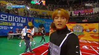 [ISAC] 아이돌스타 선수권대회 - BTOB Lee Min-hyuk goest the the final! 20160915