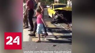 В подмосковных Мытищах машина сбила пятерых пешеходов