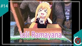 [Anime Crack Indonesia] #14 Loli Ramayana