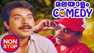 Sreenivasan & Mammootty Non Stop Comedy | Malayalam Movie Comedy | Movie Non Stop Comedy