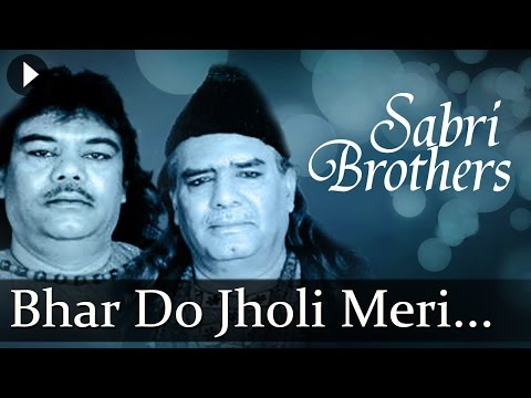 Bhar Do Jholi Meri (hd) - Sabri Brothers Songs - Top Qawwali Songs video