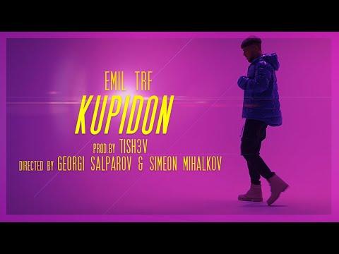 EMIL TRF - Kupidon / Купидон (Official Video)