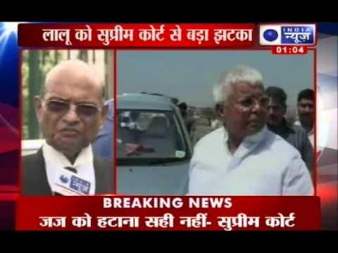 India News: Lalu Prasad Yadav shocked by Supreme Court