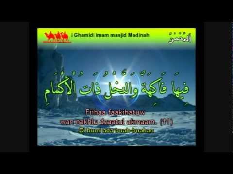 Surah Ar Rahman (terjemahan Bahasa Indonesia) video