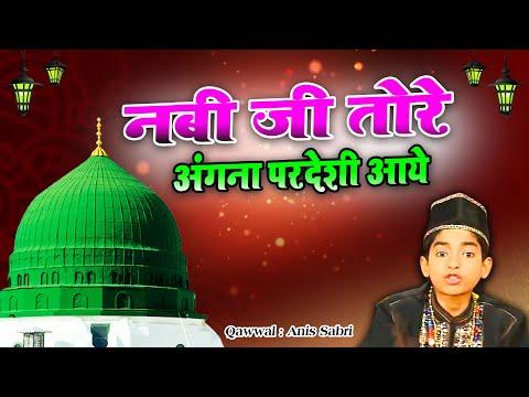 Pher Ja Tu Pher Ja | Nabi Jee Tore Angna | Rais Anis Sabri video