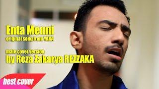 download lagu Ent Menni Original Song From Yara Male Cover Version gratis