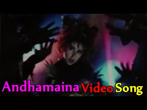 Andhamaina Video Song || Abhay Movie || Kamal Hassan, Manisha Koirala, Raveena Tandon