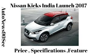 Nissan Kicks India Launch Confirmed all Details
