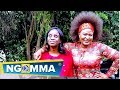 Geraldine Oduor - Utukuzwe ft Mary Atieno Ominde ( Lyric Video )