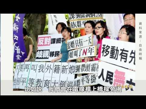 台灣史上首位新住民立委:林麗蟬的從政之路(中文版)