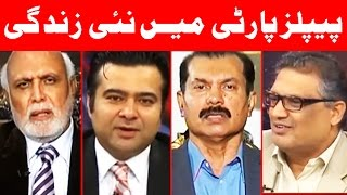 On The Front with Kamran Shahid - 29 March 2017 - Dunya News