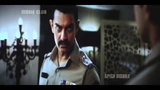 Talaash - Talaash movie ending