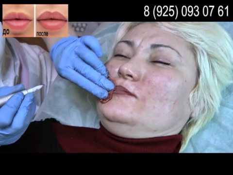 Полная растушевка губ