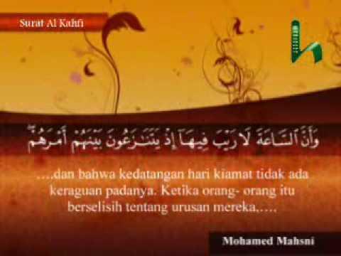 Kisah Ashabul Kahfi (Al-Qur`an Terjemahan Indonesia)