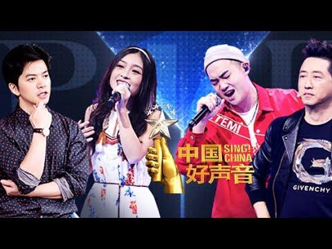 陸綜-中國好聲音2018