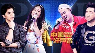 【正片无水印版】好声音第九期导师PK赛20180914完整版Full Sing!China官方超清