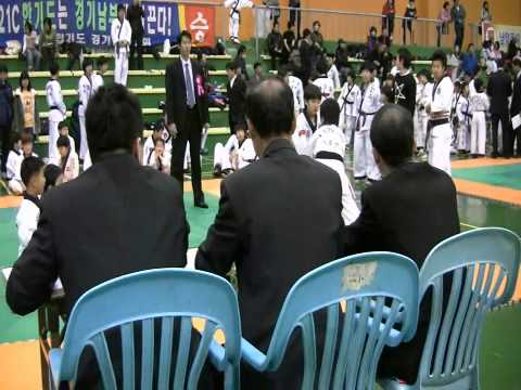 Captain & Clark - Hapkido Tournament Image 1