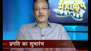 Dukandar Mahakumbh    by CNBC Awaaz