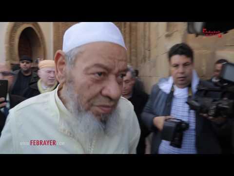شاهد عبد الهادي بلخياط مفجوعا و نعيمة المشرقي في جنازة الجندي | فبراير تيفي #1
