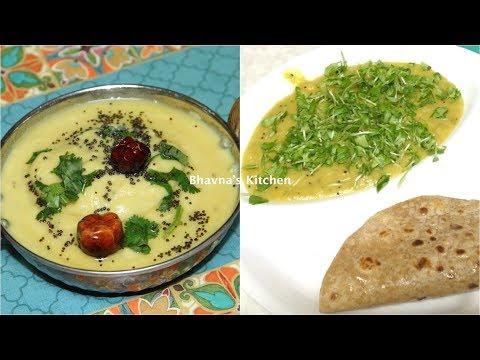 Elephant Yam Curry | Suran nu Khatu | Jivikada or Kanda Video Recipe ...