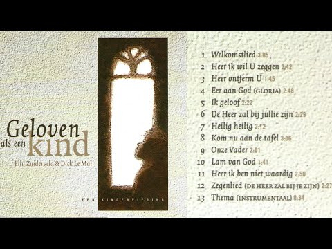 Elly Rikkert Zuiderveld - Gloria