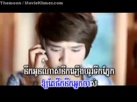 Niko   Ouy Teh Poek Nek Nak Jas Khmer Album [m] Production video