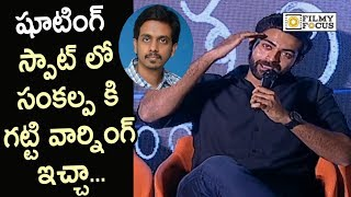 Varun Tej Reveals giving Warning to Director Sankalp in Anthariksham Movie Sets @Trailer Launch