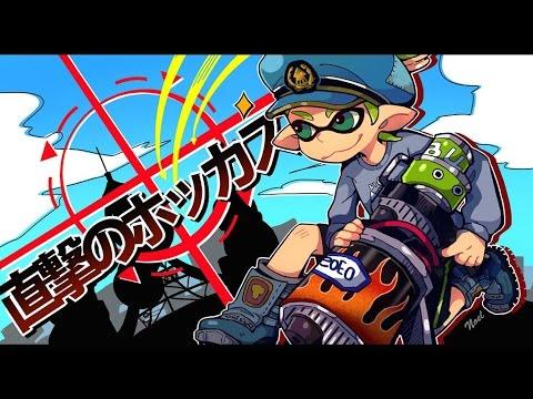 【Splatoon/S+99】直撃のホッカス Part.3 - エリア・ホコ【ガチマッチ/実況】