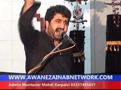 Zakir Ghulam Abbas Jappa Majlis 4 Safar 4 October 2019 Imambargah Abbas Nagar Narowa