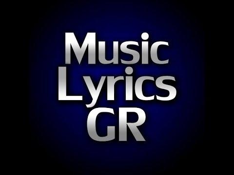 Otilia - Bilionera (Lyrics) |HD|